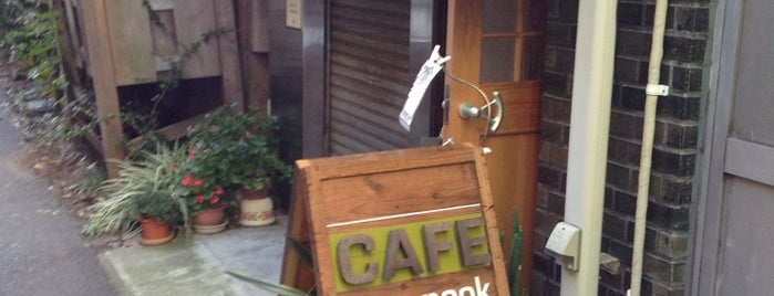 Cafe nook is one of 2014年CURRY48選抜総選挙.