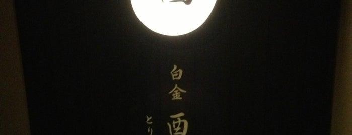 Shirogane Toritama is one of Locais curtidos por Tora.