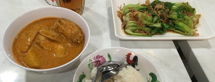 美蛙鱼头 is one of Markさんの保存済みスポット.
