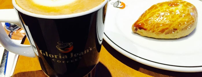 Gloria Jean's Coffees is one of Diyarbakır.