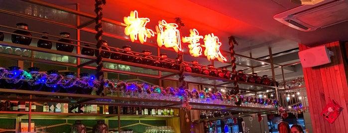 Yilo Restaurant & Bar is one of Jayce 님이 좋아한 장소.