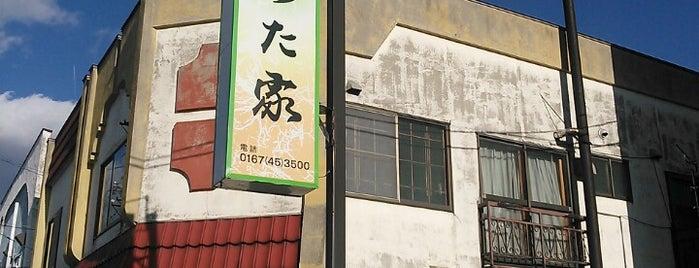 つた家 is one of Hokkaido.