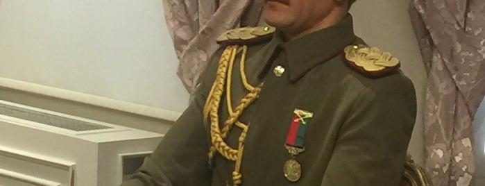 Atatürk Evi ve Müzesi is one of Bengi: сохраненные места.