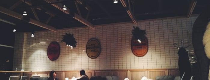 Кафе Пекарня #1 / Café Bakery #1 is one of Спецпредложения 4SQ в Ровно.