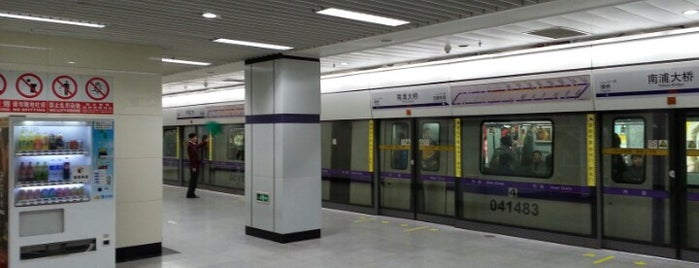 Nanpu Bridge Metro Station is one of Metro Shanghai.