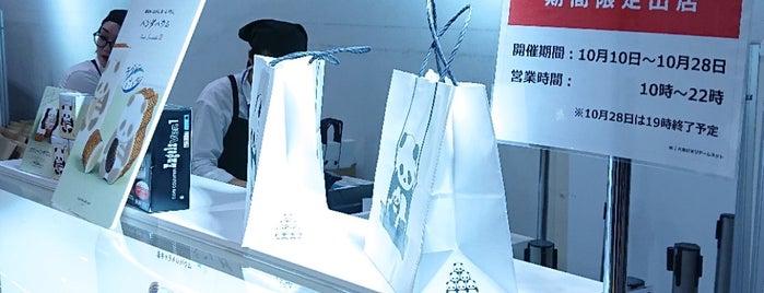 フードシアター is one of Locais curtidos por Masahiro.