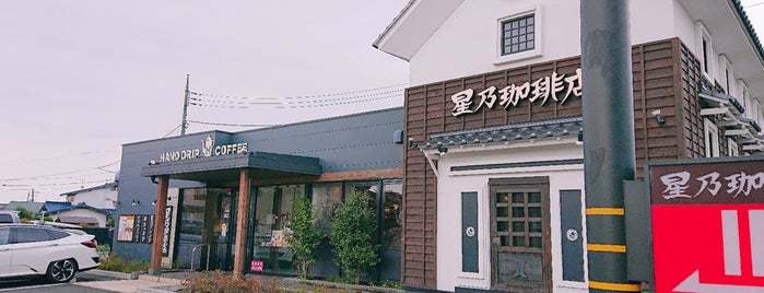 Hoshino Coffee is one of Tanaka'nın Beğendiği Mekanlar.