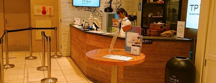 TP TEA is one of Bubble tea Tokyo.