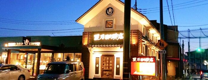 星乃珈琲店 is one of Tanakaさんのお気に入りスポット.
