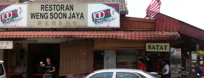 Restoran Weng Soon Jaya is one of Orte, die See Lok gefallen.