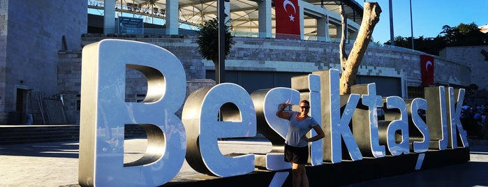 Serhat Ticaret is one of Selin'in Beğendiği Mekanlar.