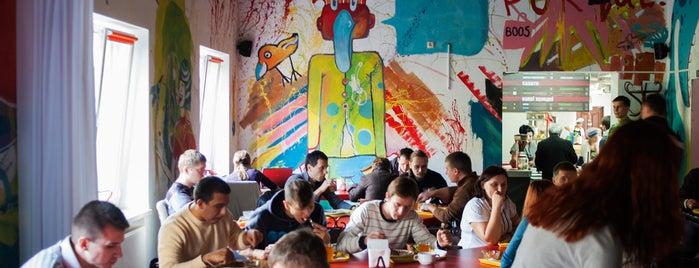 Лабораторія їжі / Food lab is one of Lviv.