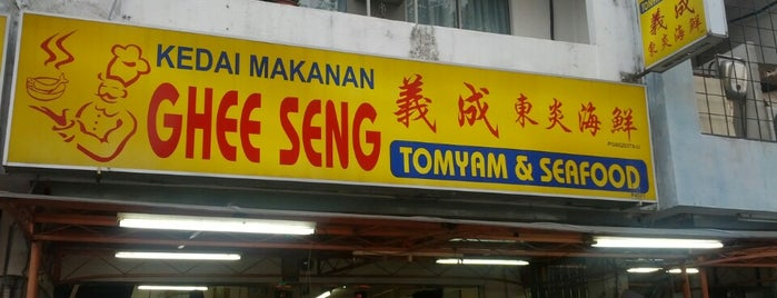 Ghee Seng Tomyam Seafood is one of To explore.