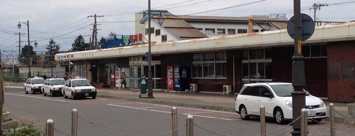 Atsubetsu Station (A04) is one of Lieux qui ont plu à 重田.