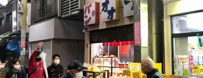パンのオオムラ is one of 東京ココに行く! Vol.42.