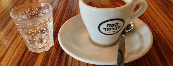 Landwer's Coffee is one of TLV.
