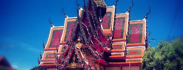 Wat Plai Laem is one of Вестна 님이 저장한 장소.