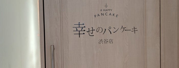 A Happy Pancake is one of Japan.