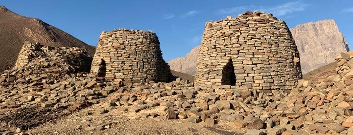 Cairns of Qubur Juhhal at Al-Ayn is one of Rachel 님이 좋아한 장소.