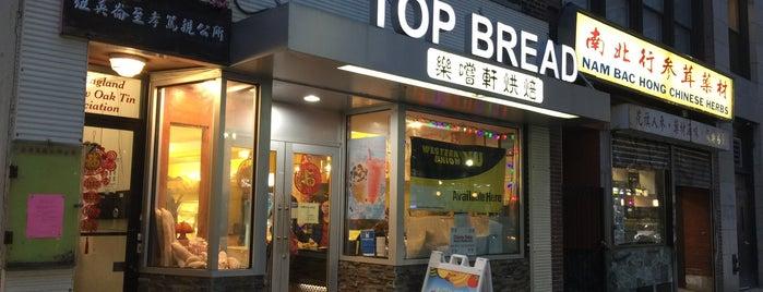 Top Bread is one of Orte, die Faithy gefallen.