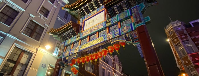 China Town (E14) is one of Places i've been to.