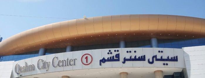 Qeshm City Center | سیتی سنتر قشم is one of Tempat yang Disukai H.