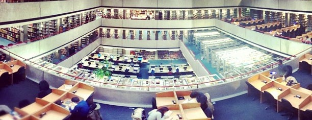 SOAS Library is one of London things to do.