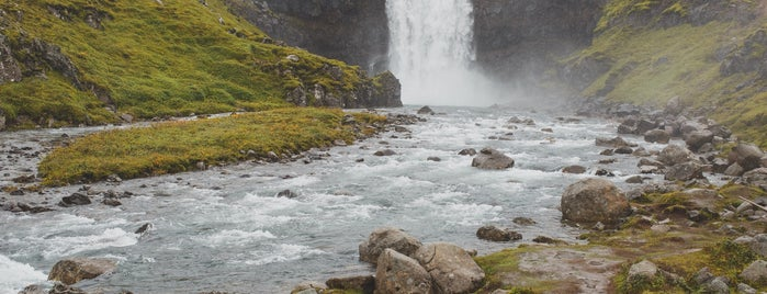Gufufoss is one of Iceland 2017.