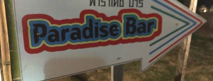 Paradise Bar is one of Lugares favoritos de Crhis.