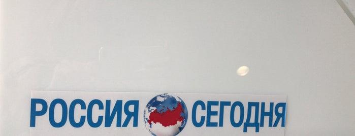 МИА «Россия сегодня» is one of Lieux qui ont plu à Galina.