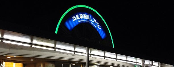 Hamanako SA is one of Posti che sono piaciuti a Shigeo.