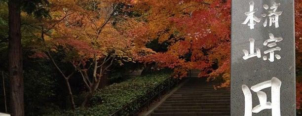 Engaku-ji Temple is one of Japan.