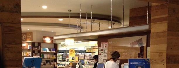 Books Kinokuniya is one of สถานที่ที่ al ถูกใจ.