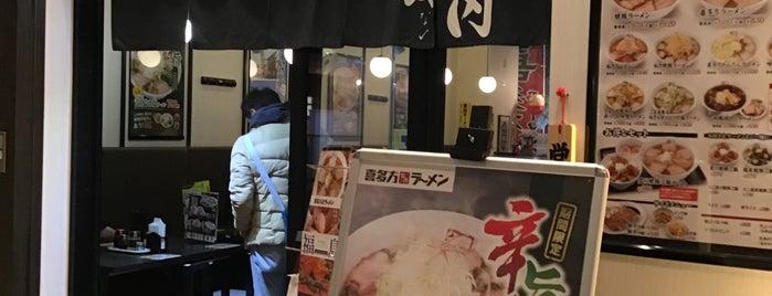 Kitakata Ramen Ban Nai is one of Hideo 님이 좋아한 장소.