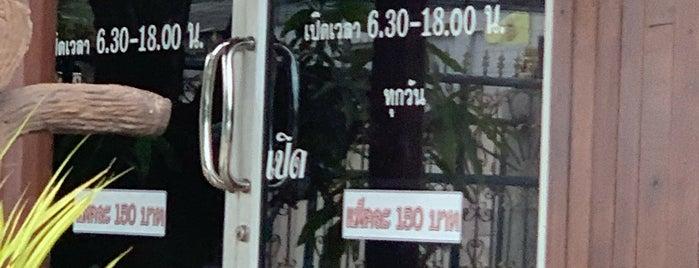 ไส้กรอกหมูรมควัน บ้านวงเดือน is one of ราชบุรี.