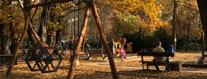 Парк гойдалок is one of Саша : понравившиеся места.