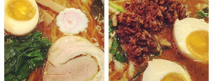 Ramen Lab is one of Manhattan To-Do's (Between Delancey & 14th Street).
