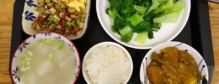 饗家 is one of Restaurant.