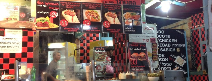The Crazy Shark הכריש השתגע is one of Spots in NYC+.