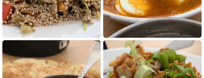 Burmese Kitchen is one of Posti salvati di Christopher.