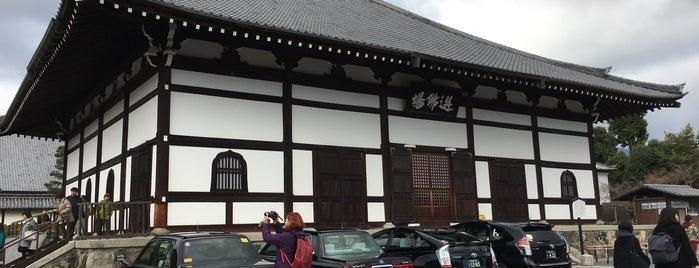 天龍寺 is one of Kansai Trip.