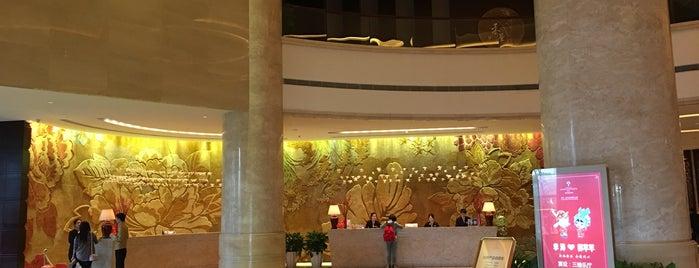 Changsha Longhua International Hotel is one of China Zhangjiajie Trip.