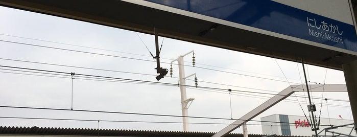姫路駅 is one of Kansai Trip.