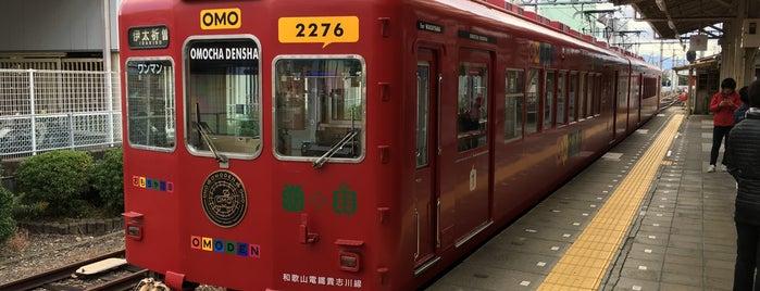 和歌山電鐵 和歌山駅 is one of Kansai Trip.
