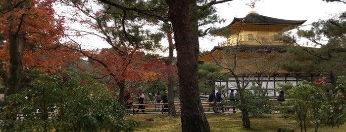 鹿苑寺 (金閣寺) is one of Kansai Trip.