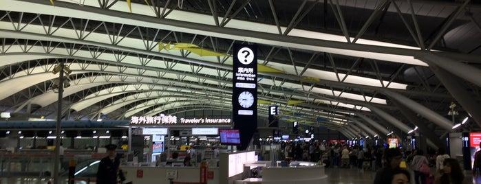 関西国際空港 (KIX) is one of Kansai Trip.