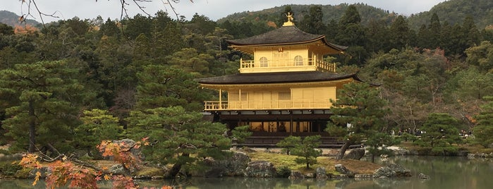 Golden Pavilion is one of Kansai Trip.
