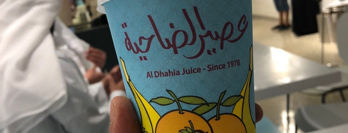 Dhahia Juice is one of Orte, die Naif AlAamer gefallen.