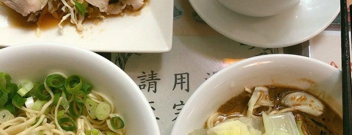 宜品福州乾拌麵 is one of F&Bs - Taipei & Vicinity, Taiwan.