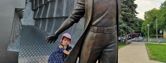 Памятник Первопроходцам is one of Grafishenka : понравившиеся места.
